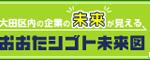 banner_mirai